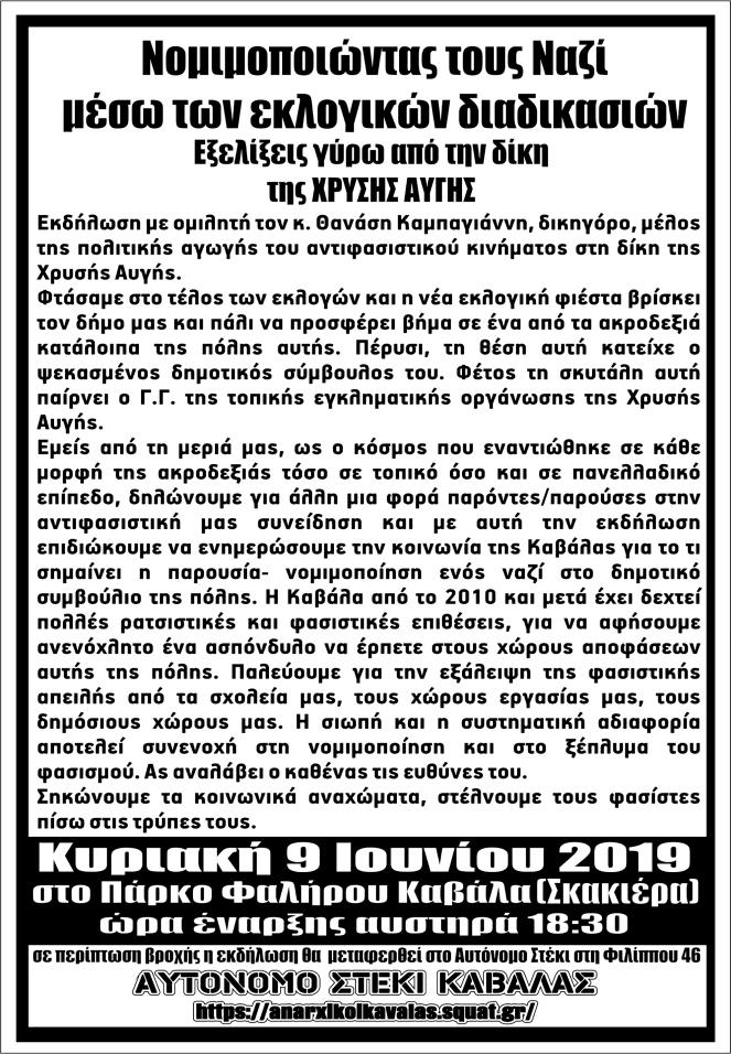 dikh XA 9 6 a5 leaflet