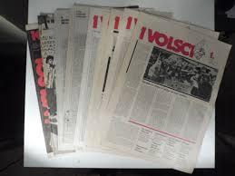 I volsci. Mensile dell'autonomia operaia romana. 1 Febbraio 1978 ( – 10.  Marzo 1980) | Libreria Antiquaria Coenobium